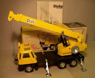 Dinky Toys no.980.JPG